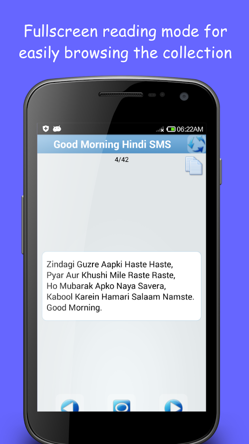 Hindi Status & SMS Collection - Android Apps on Google Play