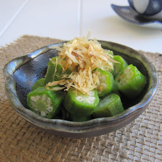 Chilled Okra Salad Recipe
