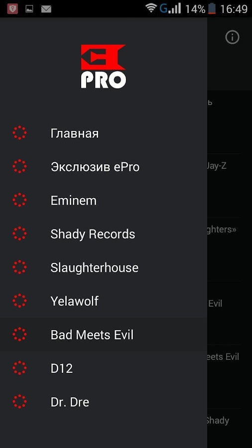 Eminem- screenshot