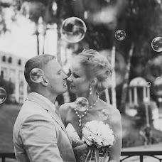 Wedding photographer Yulya Rogovcova (rishaja). Photo of 12.09.2013