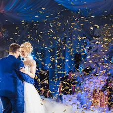 Wedding photographer Katya Bosova (BosoviPhoto). Photo of 17.03.2018