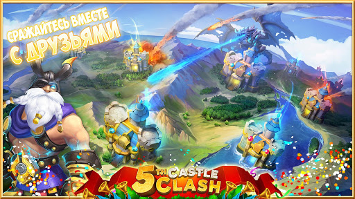Castle Clash: War of Heroes RU 1.3.9 Screenshots 5
