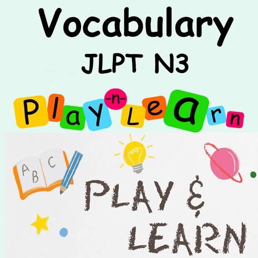 JLPT N3 Vocabulary - Soumatome N3 - Apps on Google Play