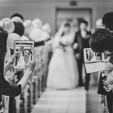 Wedding photographer Vadim Kozhemyakin (fotografkosh). Photo of 09.12.2014