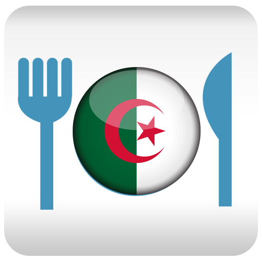 Algerian Food and Cuisine