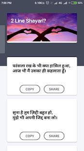 Haryanvi Jaat Status - náhled