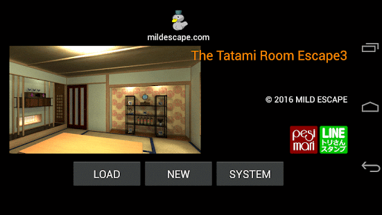 The Tatami Room Escape3- screenshot thumbnail
