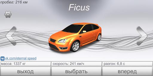 Code Triche Eternal Speed Lite mod apk screenshots 2