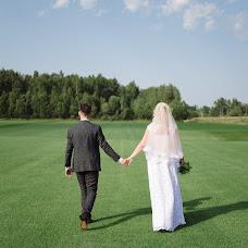 Wedding photographer Katerina Arisova (arisovaph). Photo of 31.10.2017