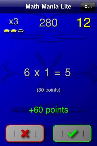 クイック高速数学