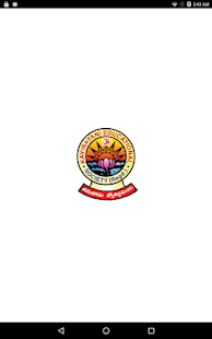 Kavirayani School - náhled