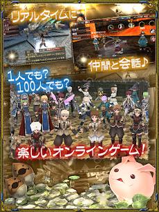 イルーナ戦記オンライン MMORPG 7