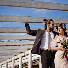 Wedding photographer Ekaterina Manaenkova (lapick87). Photo of 23.06.2018