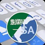 Arab Saudi for ai.type keyboard 5.0.5