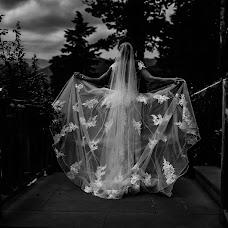 Wedding photographer Vasiliy Tikhomirov (BoraBora). Photo of 04.04.2018