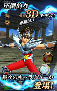 How to hack 聖闘士星矢 シャイニングソルジャーズ for android free