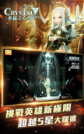 水晶之心 - Crystal Hearts for PC