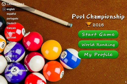 Pool Championship 2016