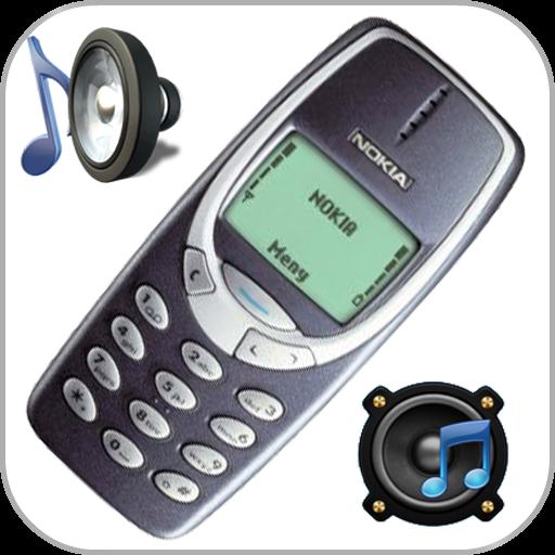 nokia 6600 wav ringtones free download