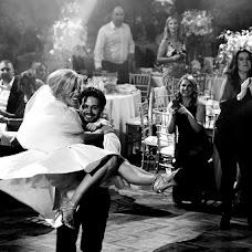 Hochzeitsfotograf David Robert (davidrobert). Foto vom 13.11.2018
