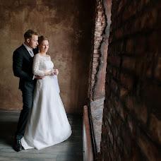 Wedding photographer Kseniya Kanke (kseniyakanke). Photo of 11.10.2016
