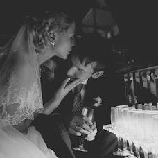 Bryllupsfotograf Aleksandr Berc (AleksBerts). Bilde av 05.03.2013