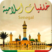 Senegal Islamic Wallpaper
