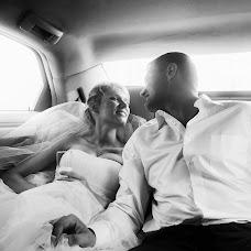 Wedding photographer Darya Danilova (danilovadarya). Photo of 18.05.2017