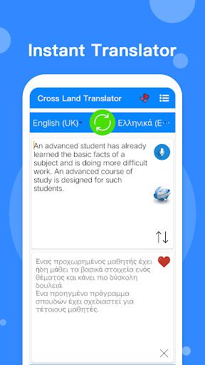 Cross Land Translator screenshot 1