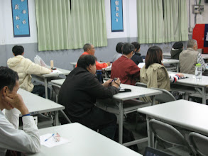 Photo: 20111123從苗栗看全球化003