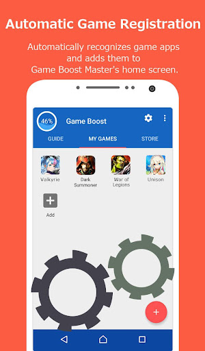Free Memory Clearuff5cGame Boost Master --Speed Up- 1.1.05 screenshots 4