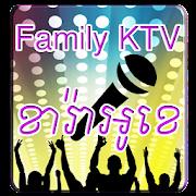 Khmer Family KTV