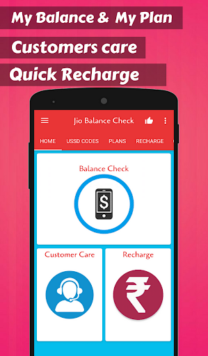App for balance check & जियो recharge – Apps on Google Play