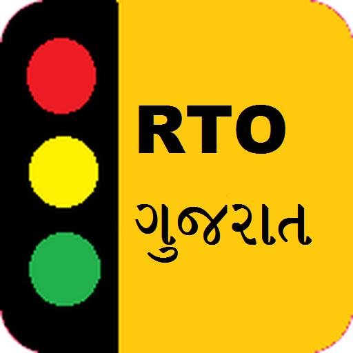 RTO Exam : Gujarati Driving License Test