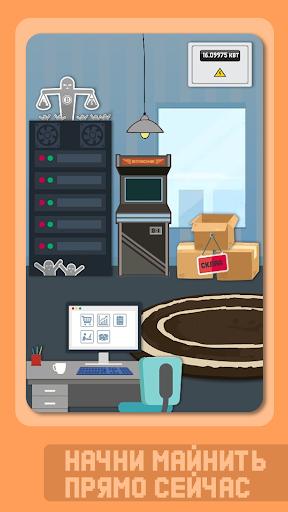 Майнинг симулятор - бизнес игра, кликер империя  captures d'écran 1