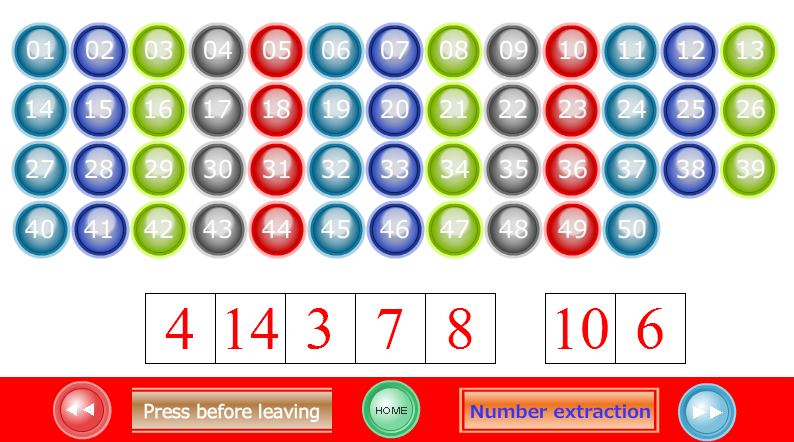 Winning APP of EuroMillions- screenshot