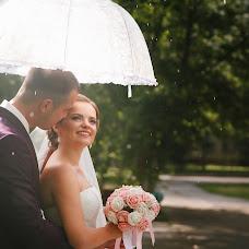 Wedding photographer Evgeniy Prokopenko (EvgenProkopenko). Photo of 26.04.2016