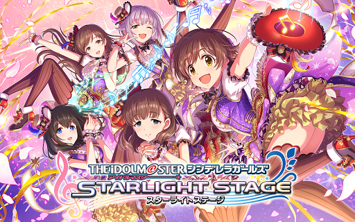アイドルマスター シンデレラガールズ スターライトステージ 4.4.2 DreamHackers 1