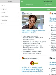 Sify Samachar in English & Other Languages- screenshot thumbnail