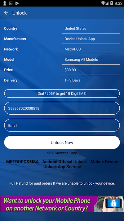 device unlock apk for samsung