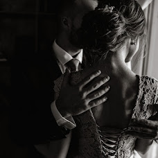Wedding photographer Marfa Morozova (morozovaWED). Photo of 18.12.2017