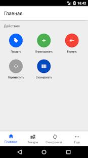 Outofbox.ru Склад 1 - náhled