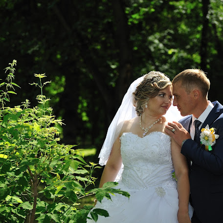 Wedding photographer Oleg Emelyanov (Wander). Photo of 30.09.2015
