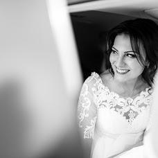 Wedding photographer Artem Smirnov (ArtyomSmirnov). Photo of 01.05.2018