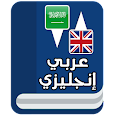 Dictionary English Arabic icon