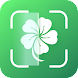 Plant Lens - Plant & Flower Identification