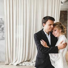 Wedding photographer Arina Batrakova (ArinaBat). Photo of 25.08.2017