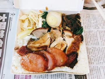 明爐燒臘園竹北店