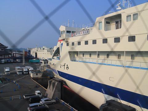阪九フェリー「いずみ」_01_03 いざ乗船