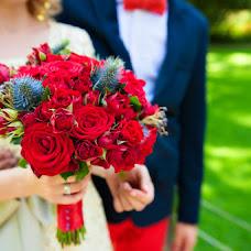 Wedding photographer Maksim Nazarov (NazarovMaksim). Photo of 04.10.2015